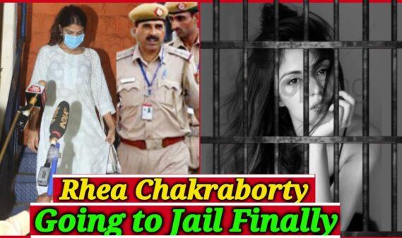 Rhea Arrested